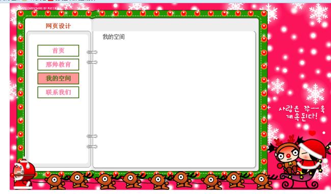 ppt 背景 背景图片 边框 模板 设计 素材 相框 650_381