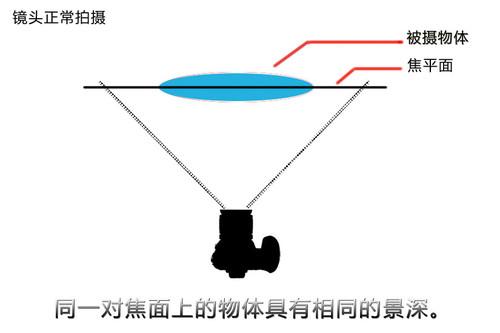 6ae6dc2a0ecf44ce156b9ef516e32d48001.jpg