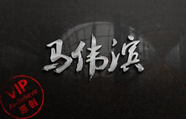 logo作品