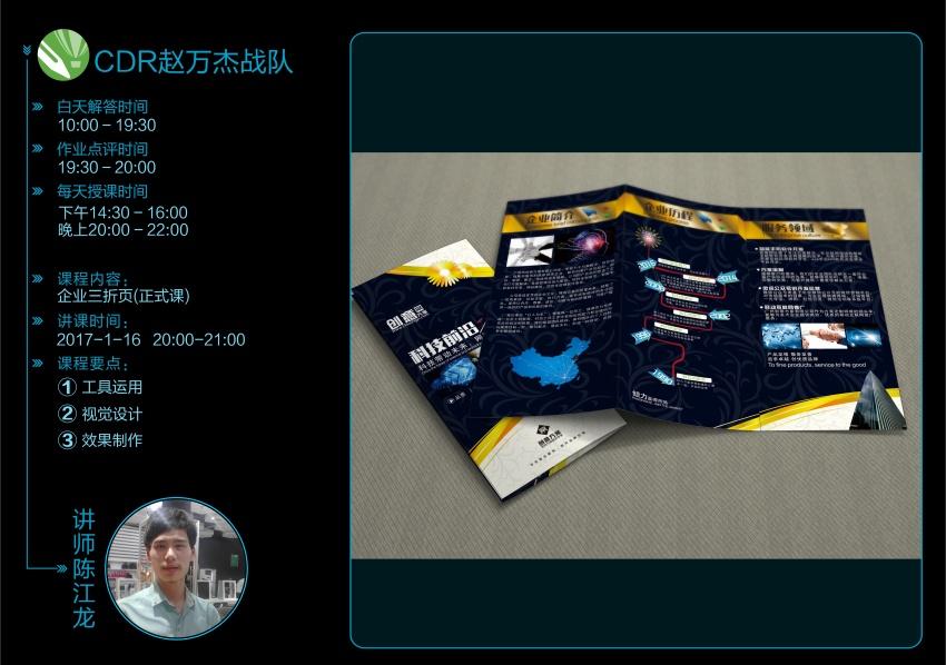 017799f6dab08ca3af984272f42ba2fe001.jpg