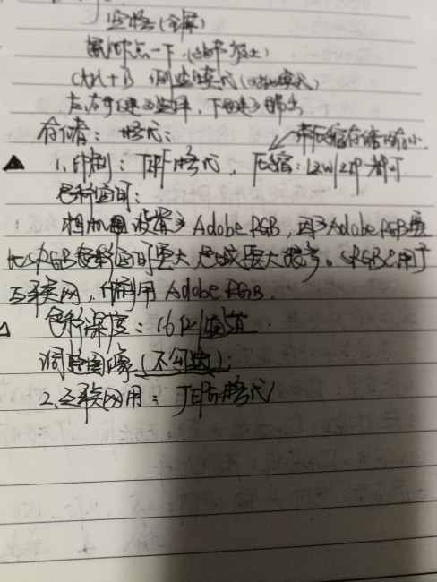 0611ecc3d23d7c26250e595ccc8e4610001.jpg