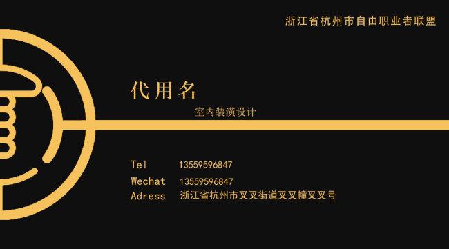 0dc20a9d7a2b1c44c77eee6124e33ea0001.jpg
