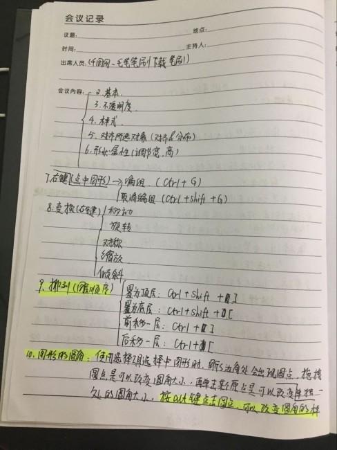 123f34cb46fbe1ba51d10d946ff7da64001.jpg