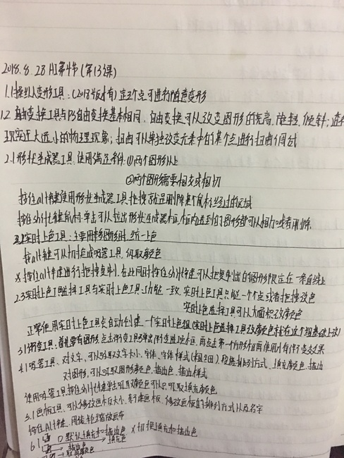 2b2d2ed80ccf16eb8cc8889c8920e213001.jpg