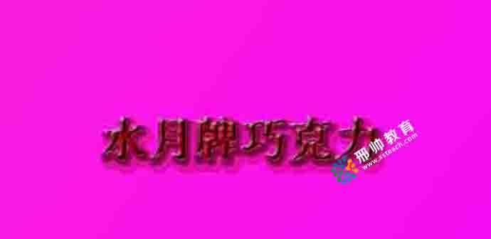 32ba2e36b2673e4c02967192e9ce71df001.jpg