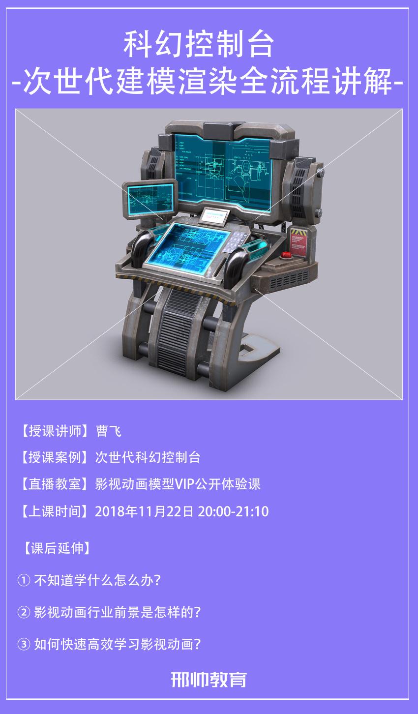 49966e5c7469883666170d1cf945b0c8001.jpg