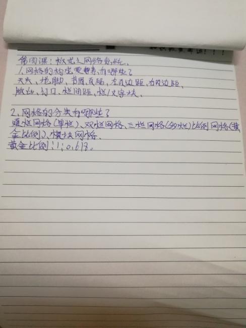 4a4dc836482d133df17959df465eb4cd001.jpg