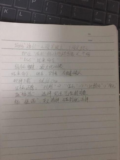 4e63fac71025bdbfc3eececd7e53fc9f001.jpg