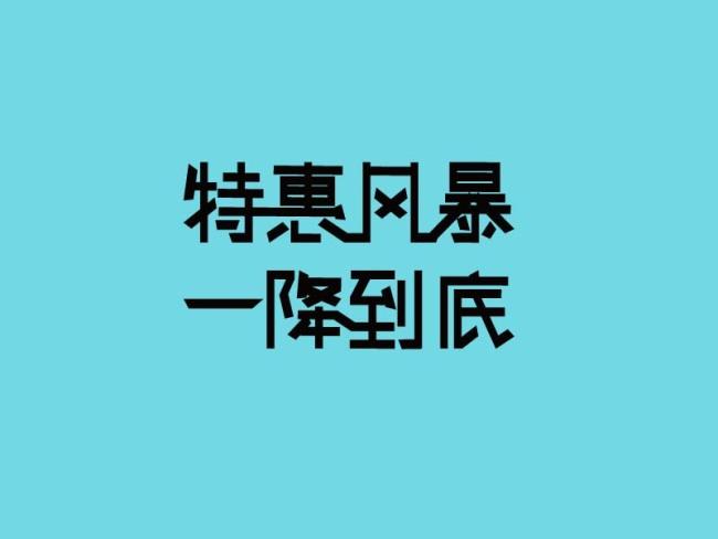 5c6d618ec4993684e3572f0768e0d97a001.jpg
