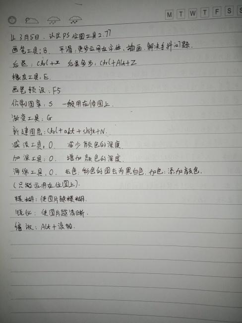 5d2df896131cd8f9a848ede7aaf1ad05001.jpg