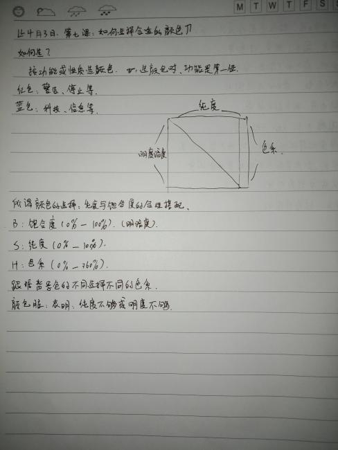 8e2fd1897cb955189600b8cc260c8fa8001.jpg