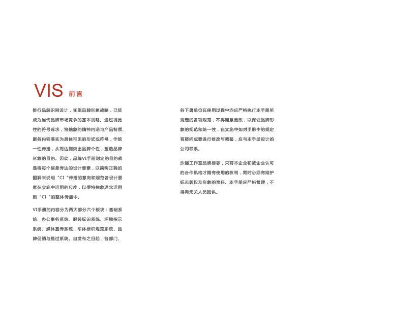 8f5bdf5dd80f4c20aeab6f2938754902001.jpg