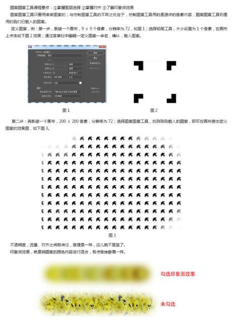 a23471e08abcb405c105f7c9de742bab001.jpg