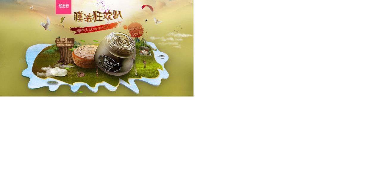 ac0f491aaa3838fa646325711a345abc001.jpg