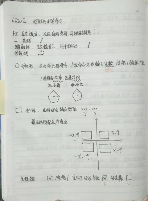 ac391e21d49e05d6ecbeb0d5757f4f78001.jpg