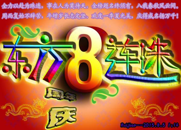 b207440aaf67c7747a9762fd68133fc2001.jpg