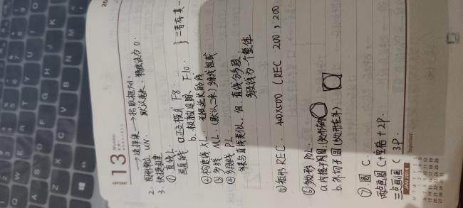 b590f9789aa8e0d8dfd3e8b1b6927569001.jpg