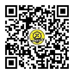 bbdca5f81a14591106f6dd8e08ea8ad7001.jpg