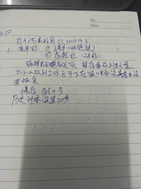 c47669c3f7d9a6f985005e8954d54e40001.jpg