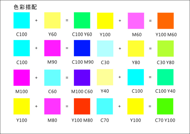 c5e4c3bfea4edaf626a8f78fdb8b90ec001.jpg