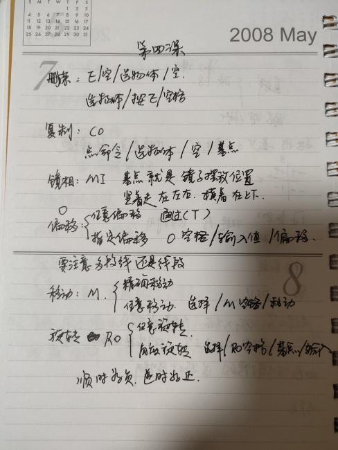 e7a34dca34cf48f022c5dfe8dceca108001.jpg