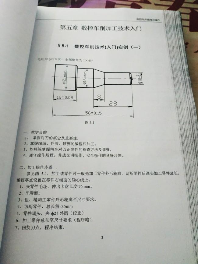 f5c45a47ed25f85498096bb574086929001.jpg
