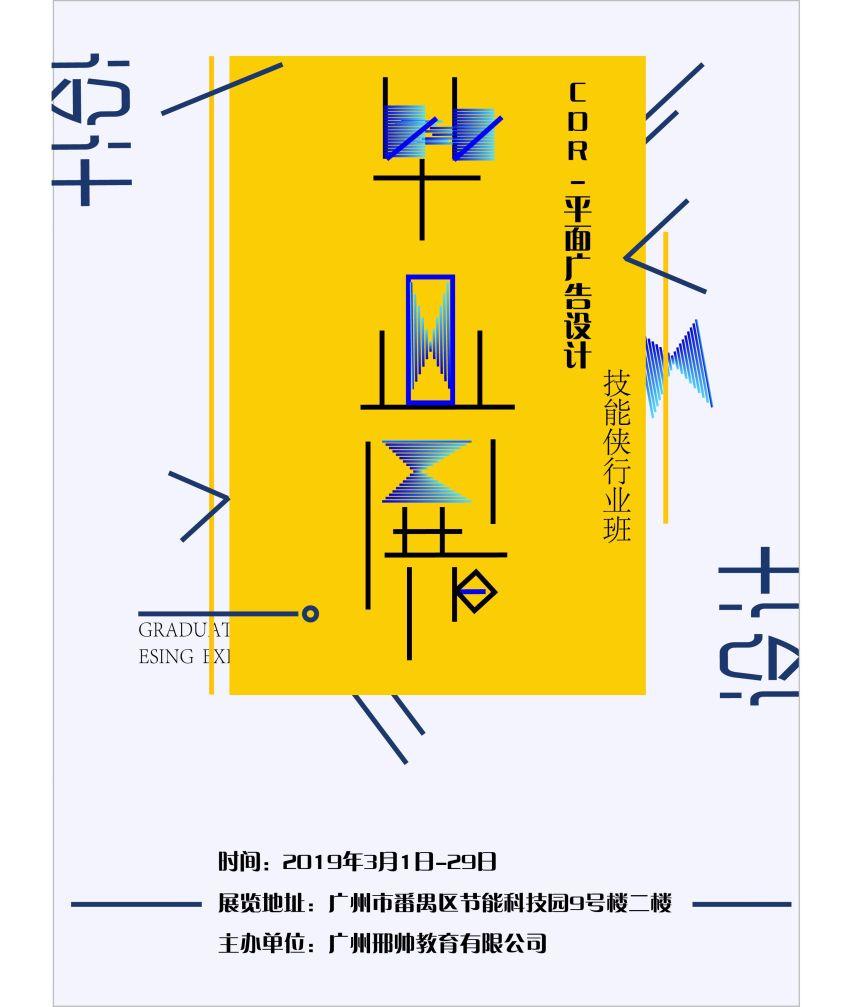 ff0737e7c6798cc42c56b05db84657b5001.jpg