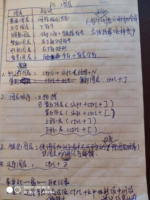 ff16b23962a12a6d5e2d97efd4161287001.jpg